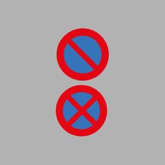 Marquage e1 et e3